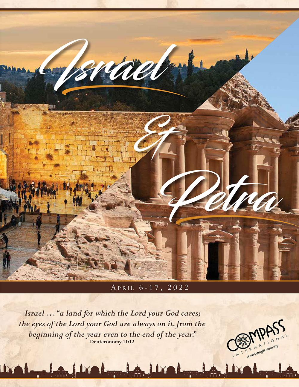 Israel And Petra 2022